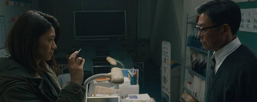 Fotograma del largometraje A Balance de Yujiro Harumoto.