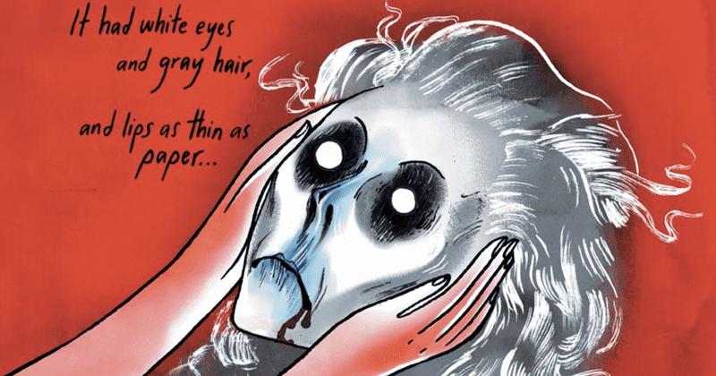 El terrorífico arte de Emily Carroll